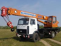 Аренда автокрана КС-45719-5А 20 тонн в Днепропетровске, фото 1