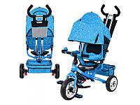 Детский трех колесный велосипед М 5363-1