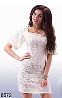 Вечернее мини платье - 8572