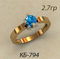 Интересное женское колечко из комбинированного золота 585*