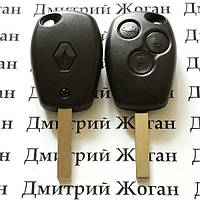 Корпус автоключа RENAULT Kangoo  (Рено Канго) - 3 кнопки лезвие VA2