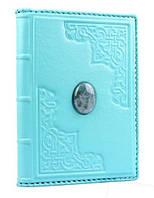 Ежедневник формата А5 в голубой коже с камнем Яшма