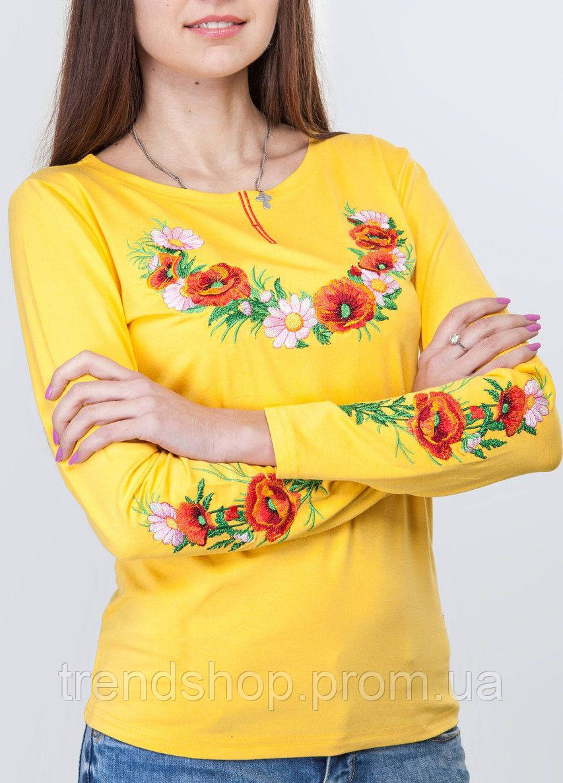 Купить Вышитую Блузку Доставка