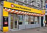 """ПАО """"Банк Михайловский"""" пополнил ряды неплатежеспособных Банков Украины"""