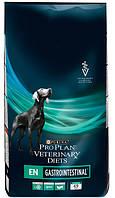 Лечебный корм для собак Purina Pro Plan Vet Diets EN лечение желудочно-кишечного тракта