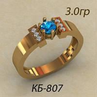 Восхитительное золотое женское кольцо 585* с камнем по середине