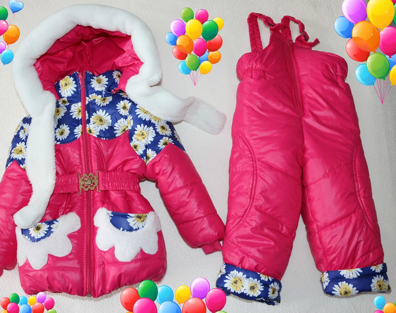 магазины детской одежды в железнодорожном