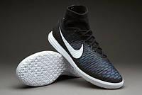 Футзалки Nike MagistaX Proximo Street IC 718360-004