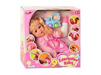 Кукла 3308 (8шт) функциональная, бутылочка, погремушка, звук,на бат-ке, в кор-ке, 36-34,5-16,5см