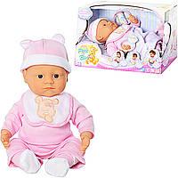 Пупс 91902 мягкотелый, звук, бутылочка, мягкая игрушка