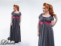Лёгкое модное платье в пол с орнаментом, больших размеров. Арт-5592/21