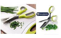 Ножницы кухонные для нарезки зелени Blaumann BL 1570