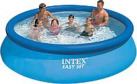 Надувной бассейн Intex 28130 (Easy Set)