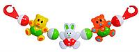 Погремушка-растяжка на коляску (6383)