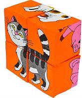"""Набор мягких кубиков 4 штуки """"Домашние животные"""" Умная игрушка"""
