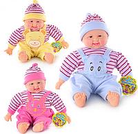 Интерактивная кукла-пупс  X 2408-5  Хохотун (52 см)