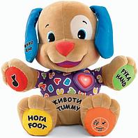 """Игрушка интерактивная """"Умный щенок"""" ВВ7062 двуязычный Fisher Price"""