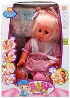 Пупс функциональный с аксессуарами Baby Born (мальчик\девочка) (14-004АВ)