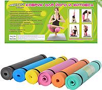 Йогамат коврик для йоги PROFI MS 0205