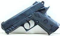 Игрушечный пистолет на пульках (ES442-0119PB)