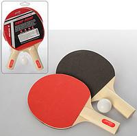 Ракетка для настольного тенниса Profi №2 MS 0216
