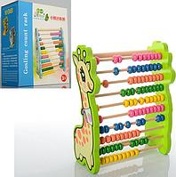 Деревянная игрушка Счеты MD 0714