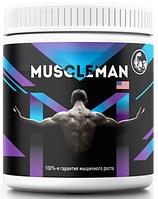 Muscleman для наращивания мышечной массы, который обеспечит быстрый и 100% результат.