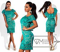 Женское короткое платье из гипюра 42-46