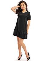 Черное женское платье трапеция с воланом внизу