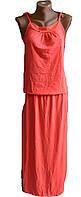Платье в пол женское неон полу батал