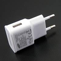 Сетевой адаптер USB 71 блок питания, зарядное от сети
