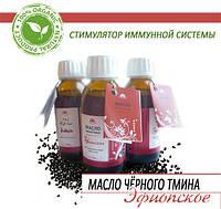 Для укрепления иммунитета Масло черного тмина Эфиопское