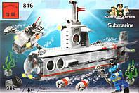 Конструктор брик субмарина 382 детали