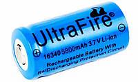 Аккумулятор Li-Ion Bailong 3.7V 16340 (Blue) аккумуляторная батарейка
