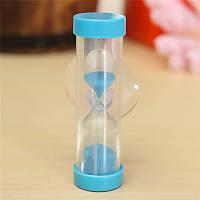 Часы песочные для отсчёта времени при чистке зубов.