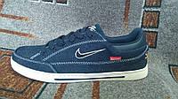 Кроссовки кеды мужские Nike SB Supreme cиние прошитая подошва джинсовые