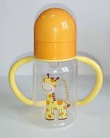Бутылочка для кормления Lindo LI133 с силиконовой соской и ручками 125 мл