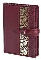 Кожаный не датированный ежедневник в линейку формата А5 Gold