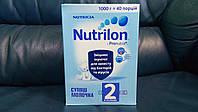 Детское питание Nutricia Nutrilon Нутрилон 2 1000г