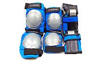 Защита детская для катания на роликах и скейте Kepai LP-302