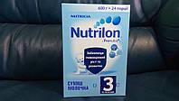 Детское питание Nutricia Nutrilon Нутрилон 3 600г