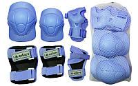 Защита детская для катания на роликах и скейте SK-4684B ENJOYMENT