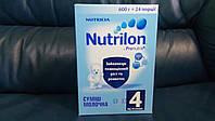 Детское питание Nutricia Nutrilon Нутрилон 4 600г