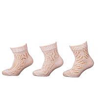 Белые ажурные носки Дюна р.12-24