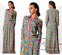 Платье рубашка в пол в ромбики с карманами длинный рукав