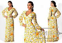 Нежное шифоновое платье в пол с длинным рукавом в желтые цветы