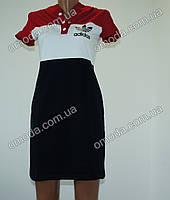 Женское спортивное платье. Платье трехцветное белый
