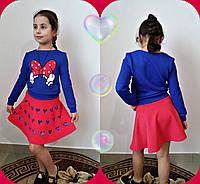 Костюм детский батник юбка