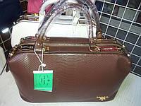 """Деловые сумки-чемодан """"Prada"""" модель 2016г"""