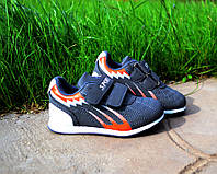 Детская обувь кроссовки на мальчика и девочку 25-30 размер